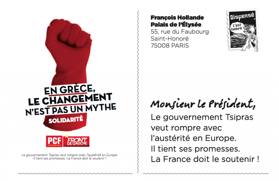grece-carte-petition-hollande